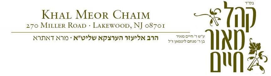 Khal Meor Chaim